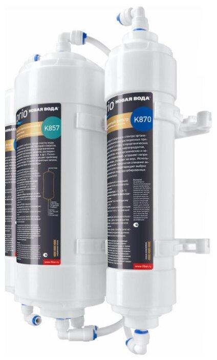 Фильтр Prio Econic Osmos Stream OD310