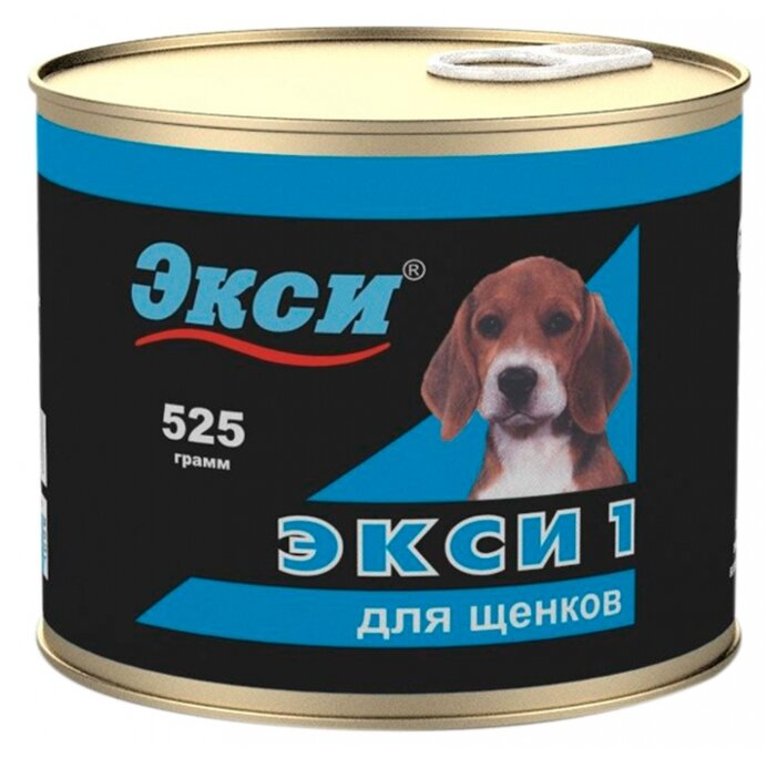 Корм для собак Экси Экси 1 Для щенков (0.525 кг) 1 шт.