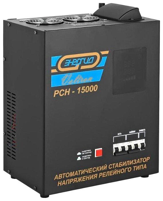 Стабилизатор напряжения вольтрон рсн 15000 купить бензиновый генератор ergomax er 1200