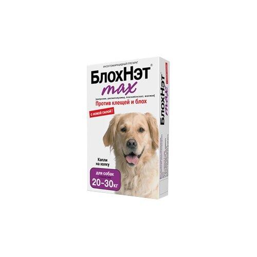Астрафарм капли от блох и клещей БлохНэт max для собак 20-30 кг