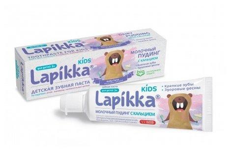 Lapikka Зубная паста молочный пудинг 3+