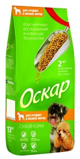Корм для собак Оскар Сухой корм для собак Средних и Мелких пород