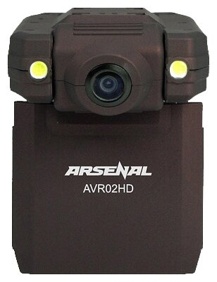 Arsenal Arsenal AVR02HD