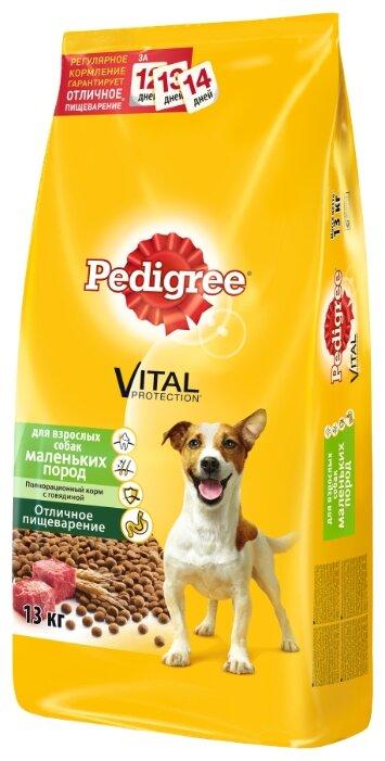 Pedigree (13 кг) Для взрослых собак маленьких пород полнорационный корм с говядиной