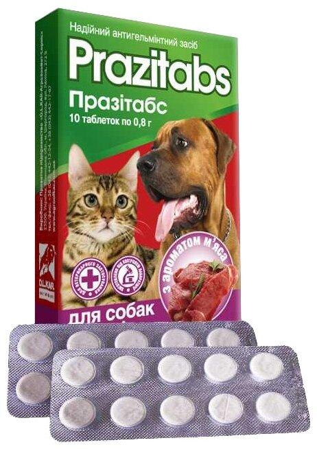 O.L.KAR. Празитабс таблетки для кошек и собак