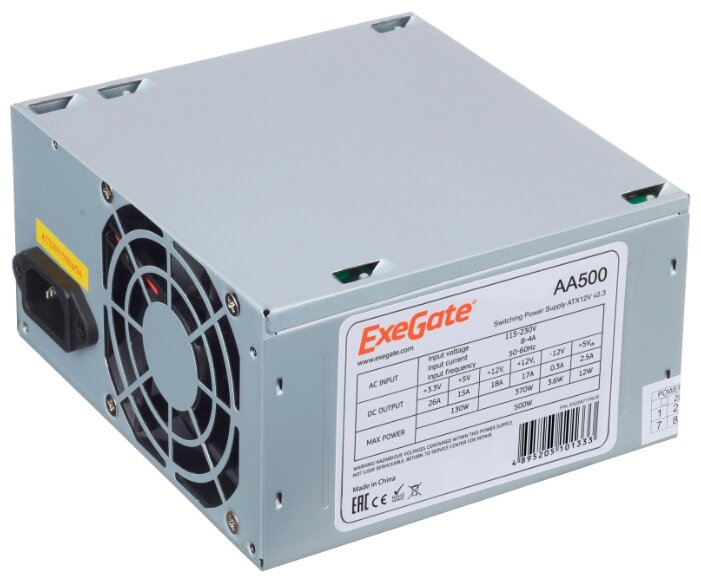 Блок питания ExeGate AA500 500W