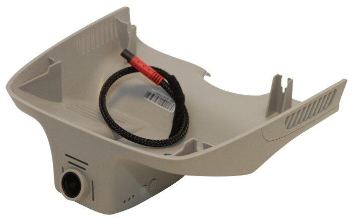 RedPower RedPower DVR-MBG2-N