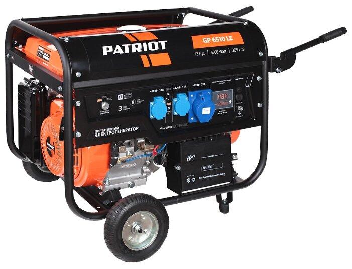 Бензиновый генератор PATRIOT GP 6510LE (5000 Вт)