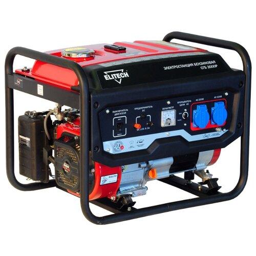 цена на Бензиновый генератор ELITECH СГБ 3000Р (2500 Вт)
