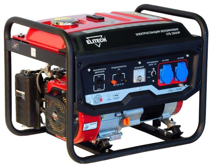 Бензиновый генератор ELITECH СГБ 3000Р (2500 Вт)