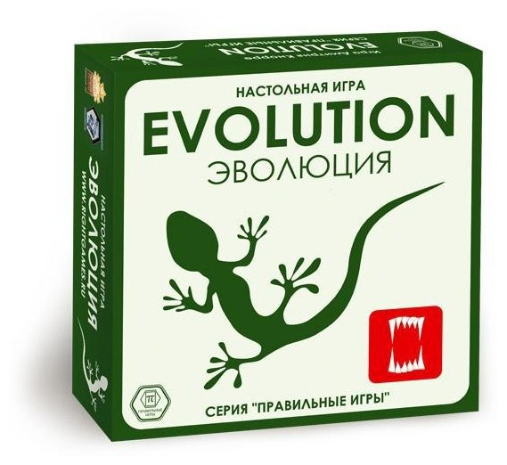 Настольная игра Правильные игры Эволюция