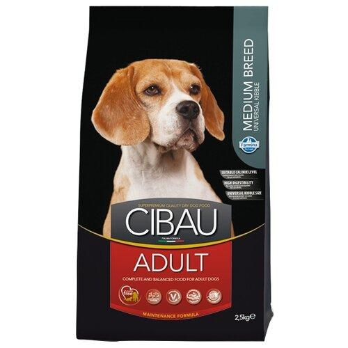 Сухой корм для собак Farmina Cibau 2.5 кг (для средних пород)