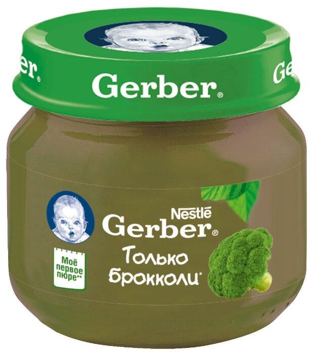 Пюре Gerber Только брокколи (с 5 месяцев) 80 г, 1 шт