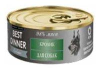 Корм для собак Best Dinner Exclusive Кролик