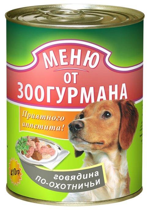 Корм для собак Зоогурман По-охотничьи говядина 410г