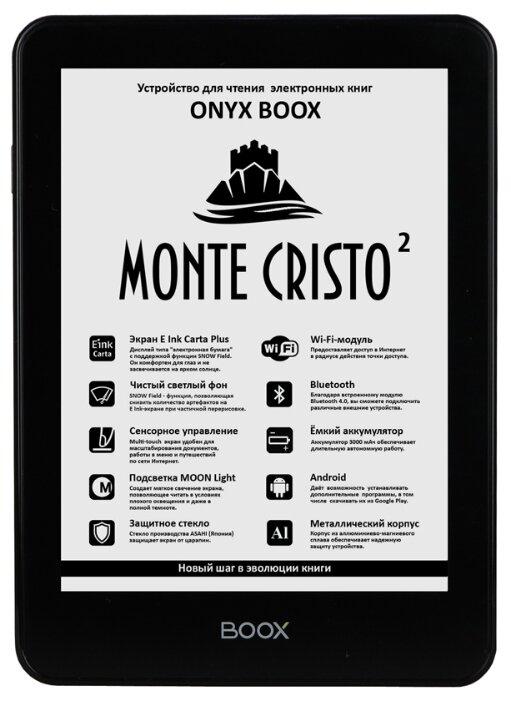 Электронная книга ONYX BOOX Monte Cristo 2