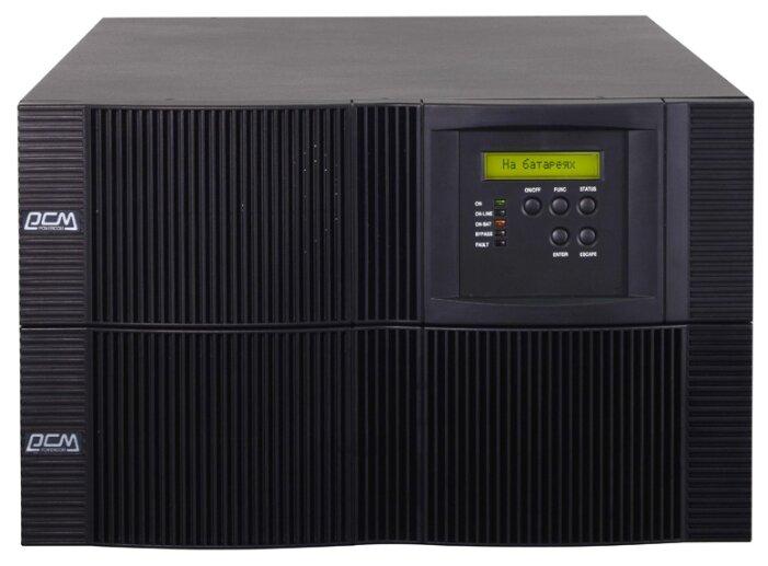ИБП с двойным преобразованием Powercom Vanguard VRT-10000