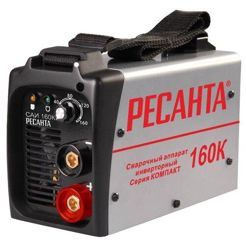 Сварочный аппарат РЕСАНТА САИ-160КСварочные аппараты<br>