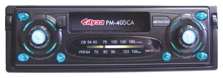 Яуза PM-405