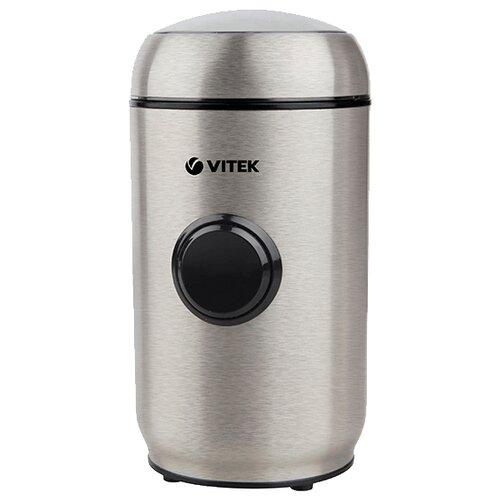 Кофемолка VITEK VT-7123 ST серебристый