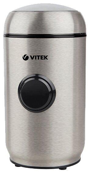 Кофемолка VITEK VT-7123 ST