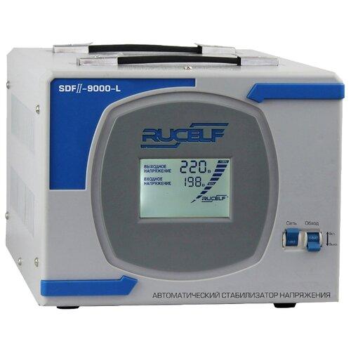 цена на Стабилизатор напряжения однофазный RUCELF SDFII-9000-L (8 кВт)