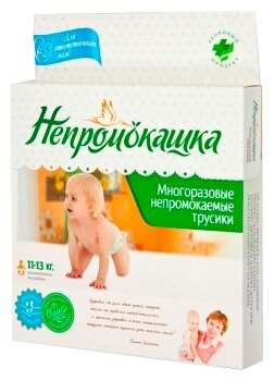 0e111241e4b1 Купить Непромокашка трусики (11-13 кг) 1 шт. в Минске с доставкой из ...