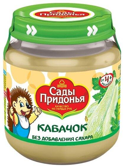 Пюре Сады Придонья кабачок (с 4 месяцев) 120 г