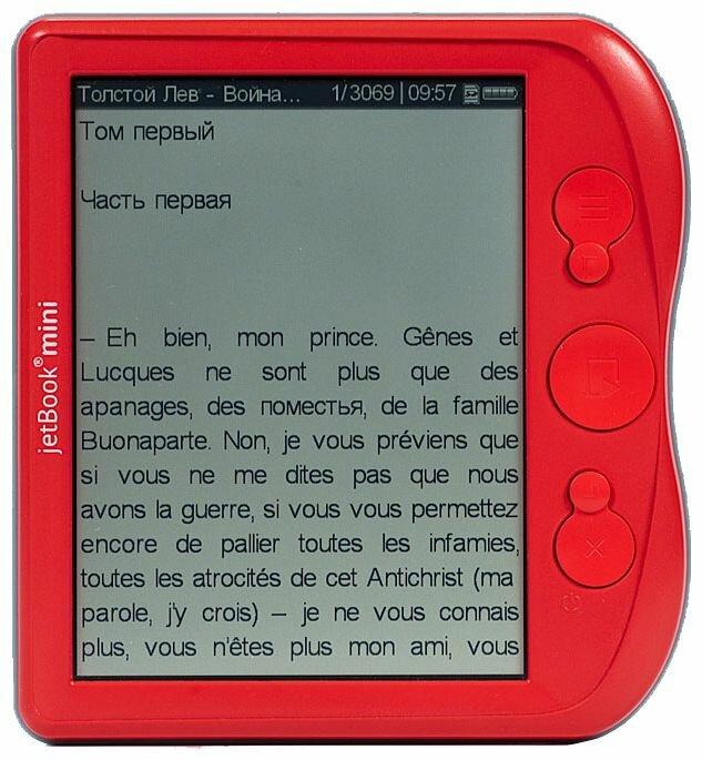 Электронная книга Ectaco jetBook mini