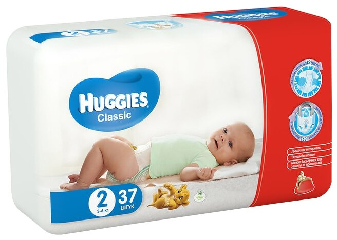 Huggies подгузники Classic 2 (3-6 кг) 37 шт.