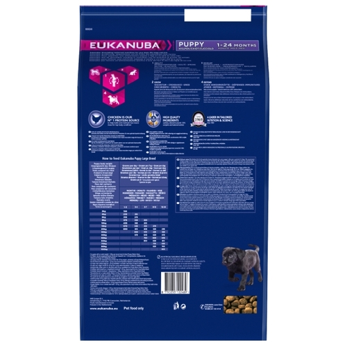 Корм для собак Eukanuba (3 кг) Puppy Dry Dog Food For Large Breed Chicken