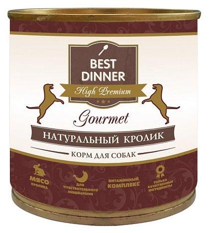 Корм для собак Best Dinner High Premium (Gourmet) для собак Натуральный Кролик (0.24 кг) 1 шт.