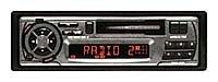 Автомагнитола Clarion ARB2671RG