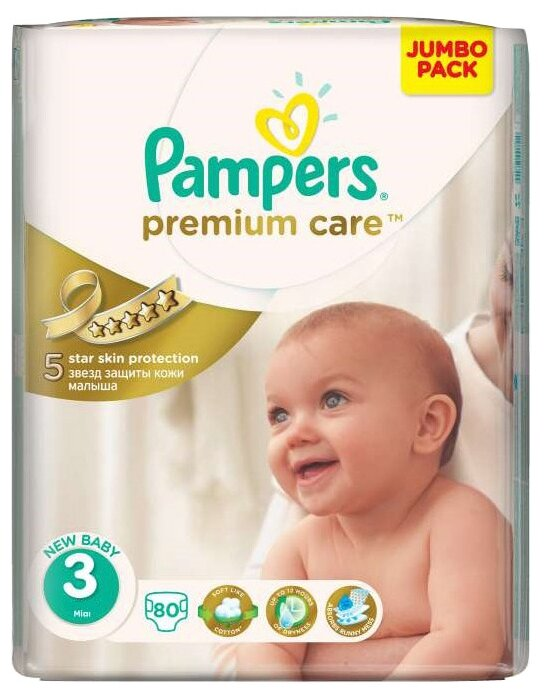 Pampers Premium Care 3 (5-9 кг)