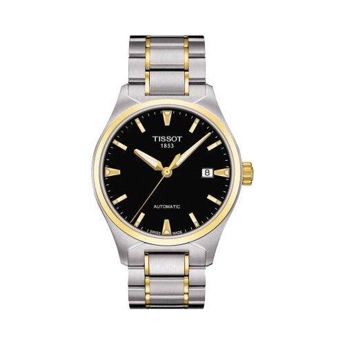 Наручные часы Луч 81371514 отзывы покупателей.