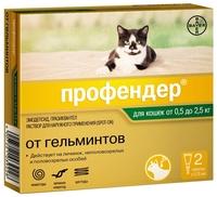 Профендер (Bayer) капли на холку для кошек от 0,5 до 2,5 кг (1 пипетка)