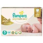 Pampers Premium Care 5 (11-18 кг)