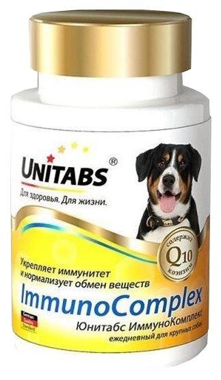 Щенок, витамины для щенков, уп. 100 таблеток витамины для щенков, уп. 100 таблеток