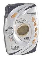 Panasonic RF-SW250