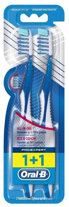 Зубная щетка Oral-B Pro-Expert Все в одном: средней жесткости голубой / голубой 2 шт