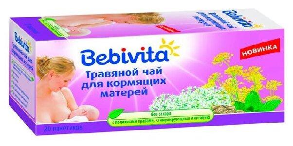 Чай для кормящих матерей Bebivita в пакетиках 20 шт. (20 г)