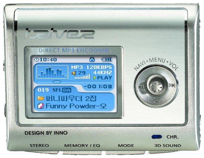 Плеер iRiver iFP-990