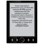 Электронная книга Explay TXT.Book.B62