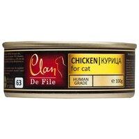 Clan De File консервы для кошек (с курицей) 100 гр. арт. 130.3.004