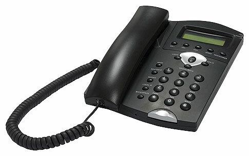 ATL IP200