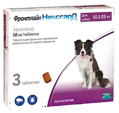 Фронтлайн таблетки от блох и клещей НексгарД для собак и щенков