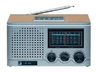 Радиоприемник Сигнал БЗРП РП-309