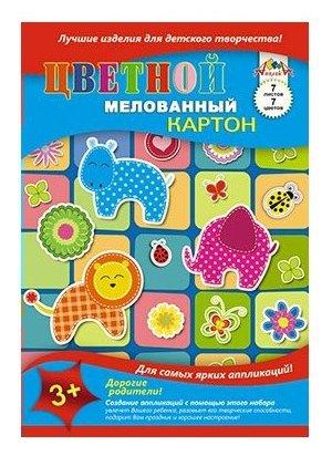 Цветной картон Зверята и цветочки Апплика, A4, 7 л., 7 цв.