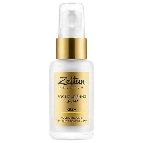 Zeitun Premium GIZA SOS Nourishing Cream Восстанавливающий SOS-крем для лица для очень сухой кожи, 50 мл zeitun premium giza sos nourishing cream восстанавливающий sos крем для лица для очень сухой кожи 50 мл