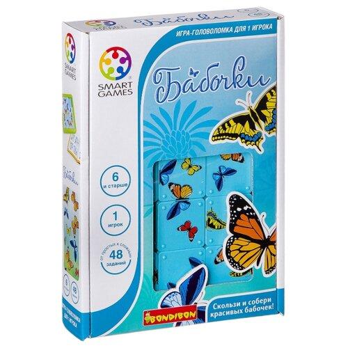 Купить Головоломка BONDIBON Smart Games Бабочки (ВВ1352), Головоломки